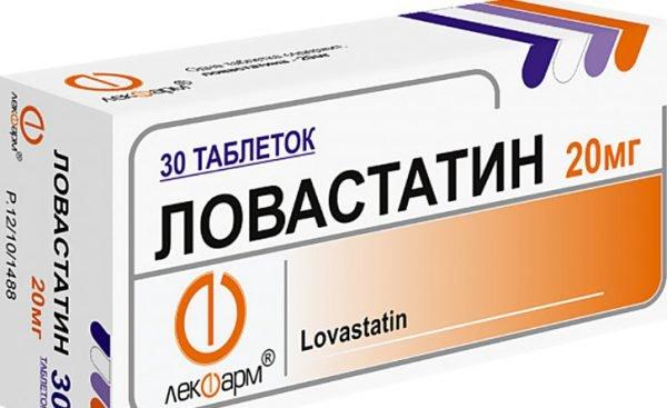 Таблетки Ловастатина