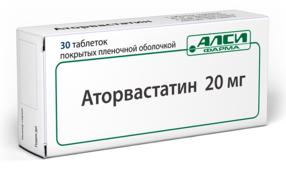 Стоит ли пить аторвастатин