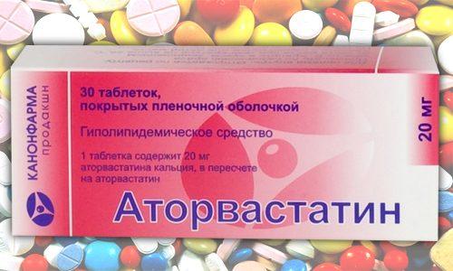препарат и его аналоги не предназначены для самолечения высокого холестерина