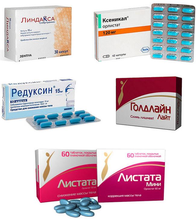 Лекарство Для Похудения От Ожирения. Списки разрешённых и запрещённых таблеток от ожирения — вся правда об их воздействии на организм