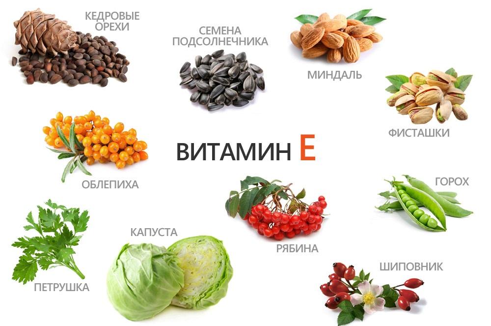 Преобладать в рационе должны овощи, зелень и фрукты