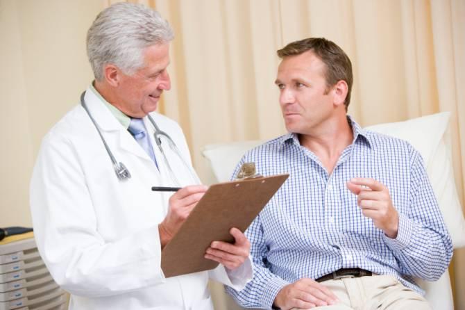 лечащий доктор может назначить терапию