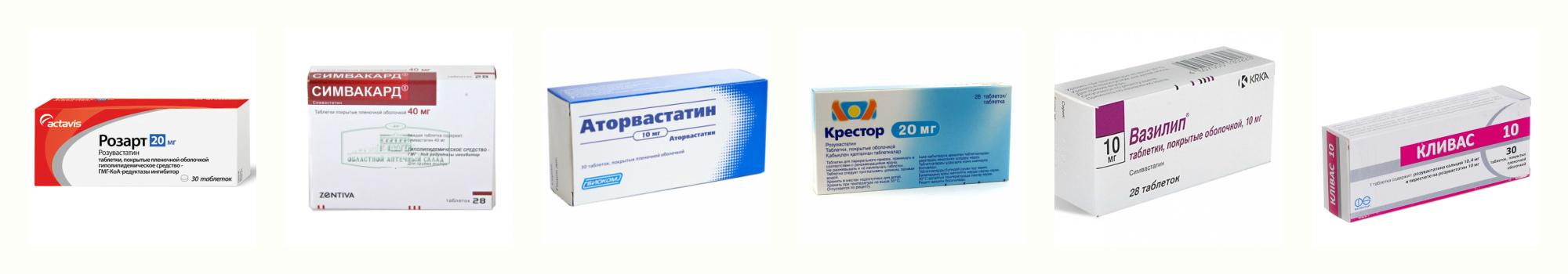 Часто применяемые антисклеротические препараты статины