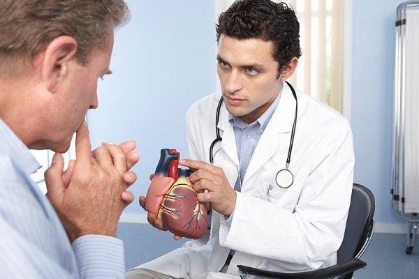 необходимо обратиться к кардиологу