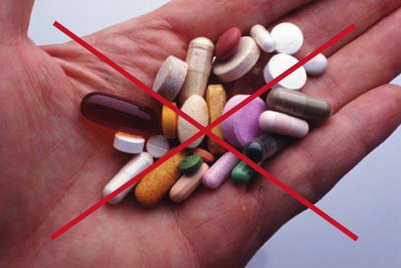 с другими препаратами